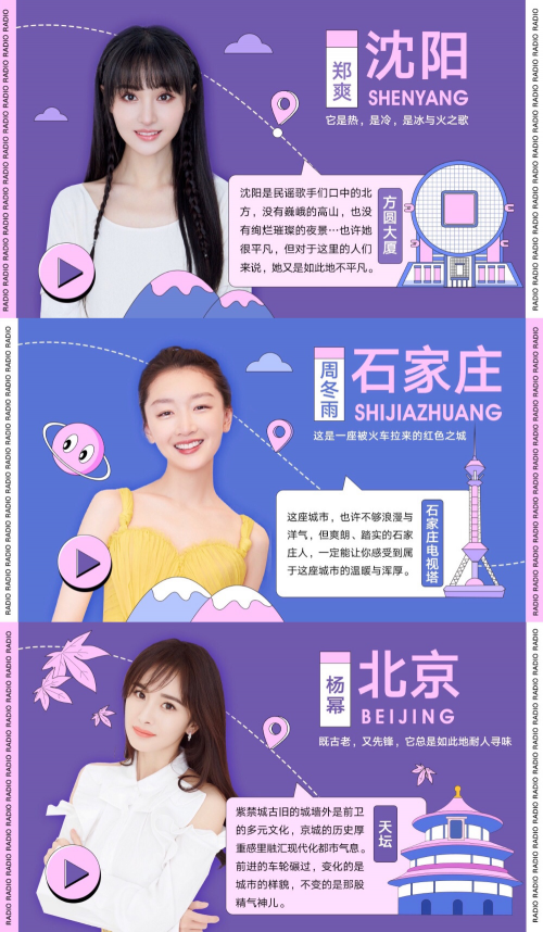 Eleven Outings In Another Way Qq Music Long Audio Will Take You Around The World Smart World